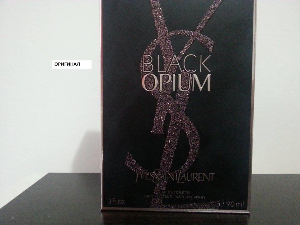 black-opium-r1