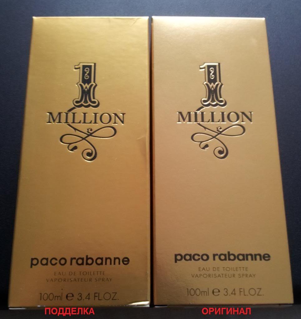 kupit-lady-million-paco-rabanne1