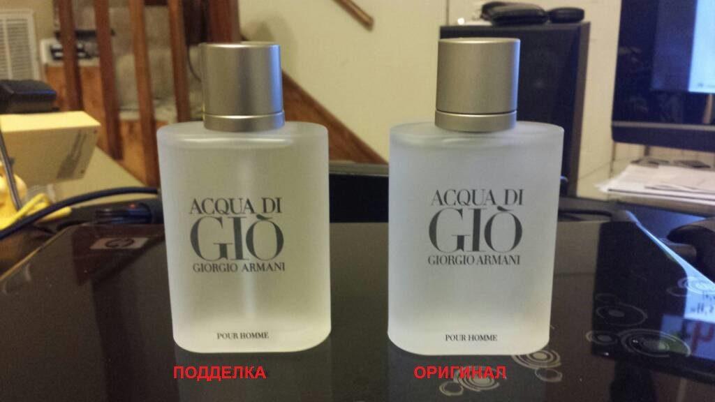 Acqua Di Gio7